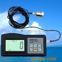 振动仪/便携式振动仪/振动测量仪/振动仪价格