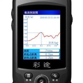 手持GPS彩途N600罗盘气压测高