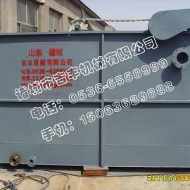 造纸污水处理设备吉丰机械环保设备
