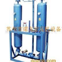 金比诺吸附式干燥机