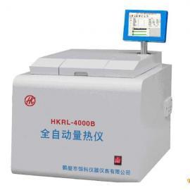 量热仪苯甲酸|量热仪标准物质|量热仪专用苯钾酸