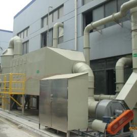 永康喷漆废气处理设备厂