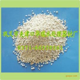 贵州麦饭石/贵阳麦饭石滤料/三穗麦饭石价格/贵定麦饭石厂家价格/