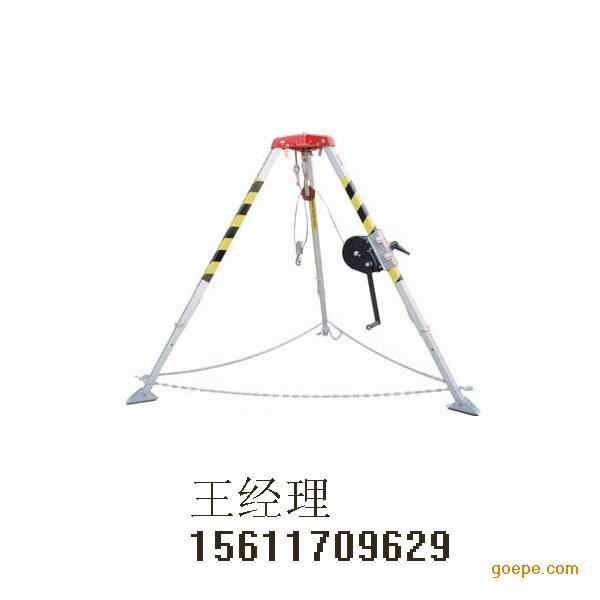 北京市政救援三脚架
