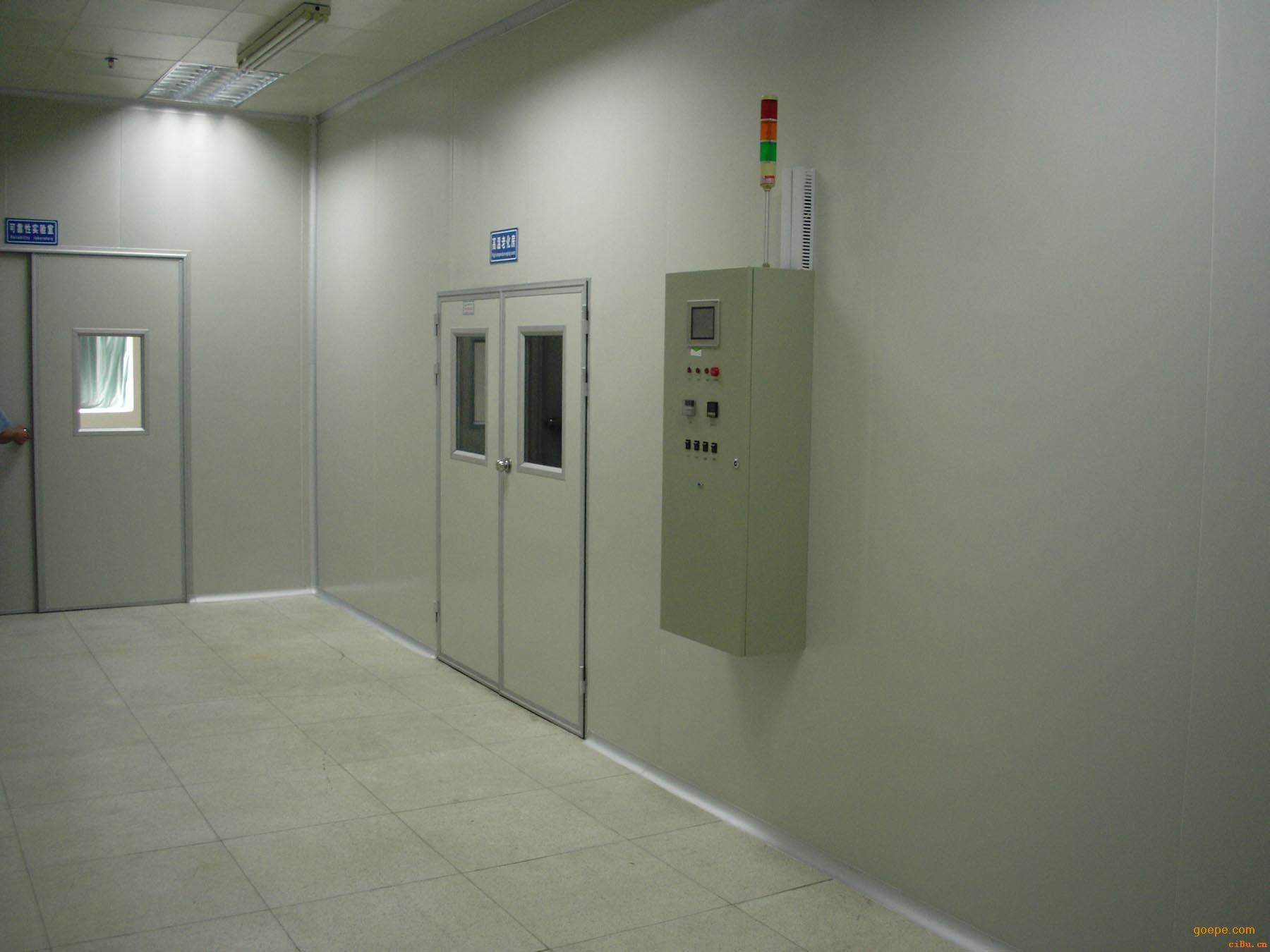 恒温干燥室