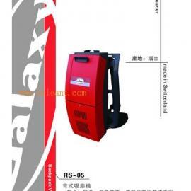 加迪斯RS-05肩背式|背负式4.5升吸尘机|吸尘器