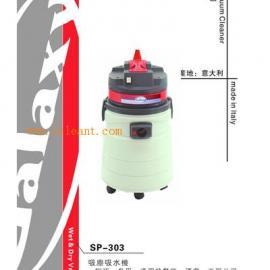 SP303 35升 25升真空干湿两用吸水机 吸尘吸污机