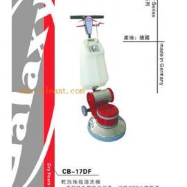 加迪斯CB-17DF干泡沫地毯清洗�C|清���C|抽洗�C