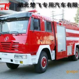 水罐泡沫消防车-水罐泡沫救火车