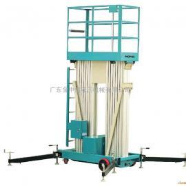 铝合金移动式升降机
