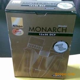尼康望远镜MONARCH系列