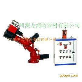 电控消防水炮、电动遥控炮、电动消防水炮