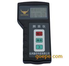 测亩仪面积测量仪 GPS面积测量仪