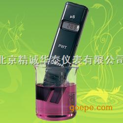 (PWT)笔式纯水电导率测定仪/笔式电导仪/纯水检测笔