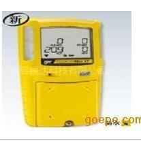 供应泵吸式复合气体检测仪