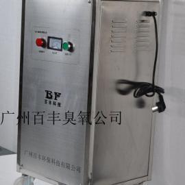 BF-YD移动式臭氧发生器厂家//移动式臭氧消毒机价格