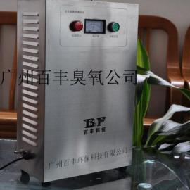 佛山食品厂臭氧发生器专用臭氧消毒设备