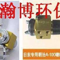 松香喷嘴、自动喷枪、波峰焊喷嘴ST-5,ST-6