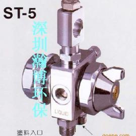 波峰焊喷嘴型号有ST-5,ST-6,A-100,雾化喷嘴多选