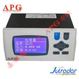 天津流量积算记录仪A20A液晶显示流量记录仪现货价格