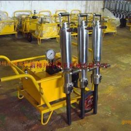 开山专用设备博亚牌液压分裂机