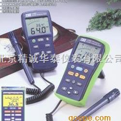 泰仕温湿度计/温湿度计/便携式温湿度计/数字式温湿度计/湿度仪