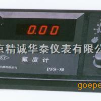 氯度计/氯离子浓度计/便携式氯度计