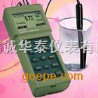 便携式防水溶解氧测定仪/哈纳防水溶解氧测定仪/意大利手持式溶解