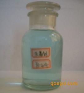 反渗透杀菌剂价格,反渗透水处理药剂厂家