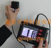 南京测深仪|测宽仪|ZBL-F800裂缝综合测试仪