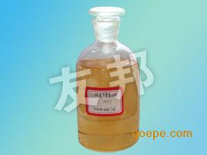 冷却循环水杀菌灭藻剂价格