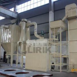 石灰石磨粉机-石灰石磨粉设备