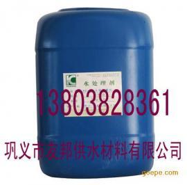 反渗透膜专用杀菌剂,杀菌剂生产厂家