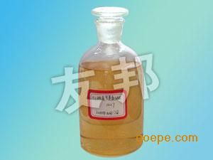 郑州粘泥剥离剂杀菌剂厂家YB生产商