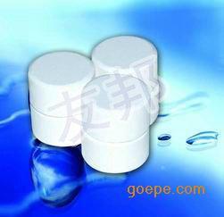高效游泳池消毒剂