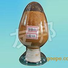 脱色净化聚合氯化铝YB聚合氯化铝销售厂家