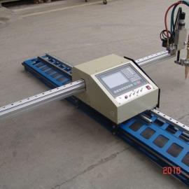小型数控切割机丨小型数控火焰切割机丨小型数控等离子切割机