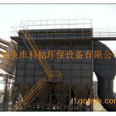 钢厂烧结机除尘设备