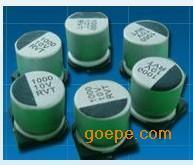 贴片电解电容、电容器-专业供应高品质