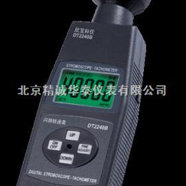 大屏幕闪频测速仪/液晶闪频测速仪/北京闪频仪/深圳闪频测速仪