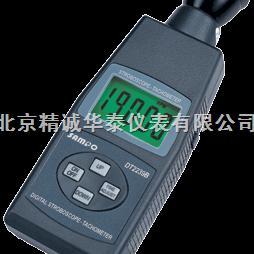 闪频测速仪/手持式闪频测速仪/便携式闪频仪