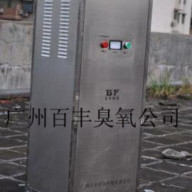 广州食品厂臭氧发生器生产厂家