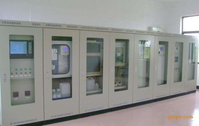 水质自动站监测系统