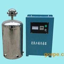 周口水箱自洁消毒器