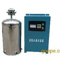 信阳市水箱自洁消毒器