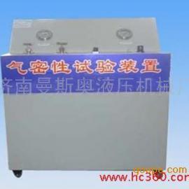 CNG气密性检测装置