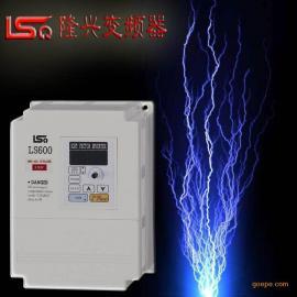 台湾原装隆兴变频器变频器LS600-2,100%正品承诺,