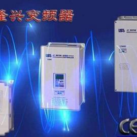 隆兴变频器LS600-4001N  LS600-4002N LS600-4003N