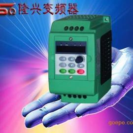 台湾原装隆兴变频器变频器隆兴变频器LS700,100%正品承诺,