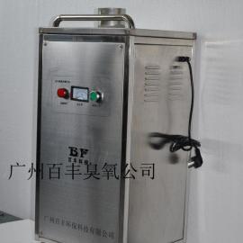 食品加工臭氧消毒机无尘车间臭氧消毒设备